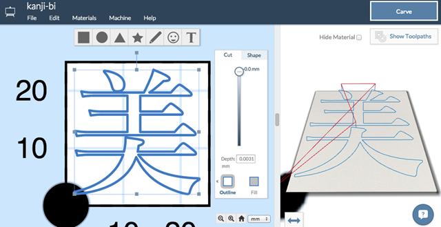 Easel_-_kanji-bi 3