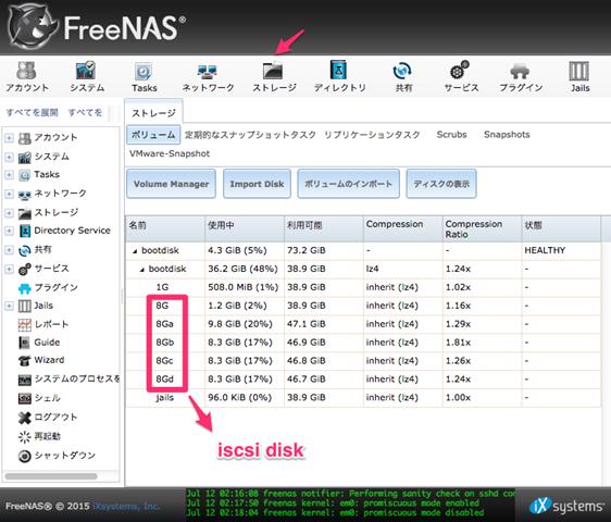 freenas_-_FreeNAS-9_3-STABLE-201506292332