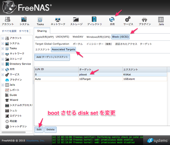 freenas_-_FreeNAS-9_3-STABLE-201506292332 3