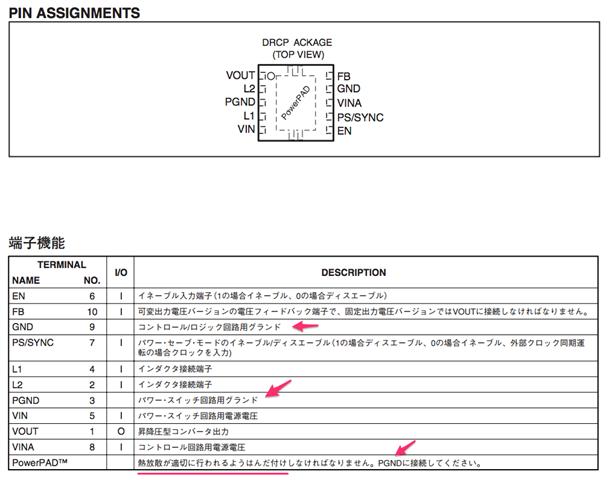 1tps63000_pdf