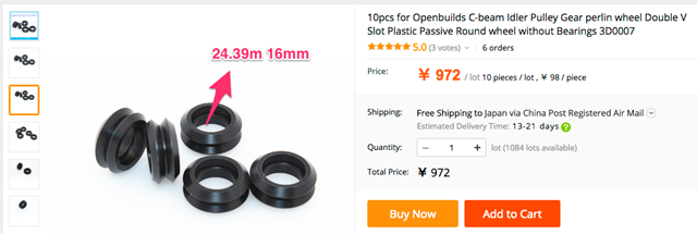 10pcs_for_Openbuilds_C_beam_Idler_Pulley_Gear_perlin_wheel_Double_V_Slot_Plastic_Passive_Round_wheel_without_Bearings_3D0007-in_3D_Printer_Parts___Accessories_from_Computer___Office_on_Aliexpress_com___Alibaba_Group