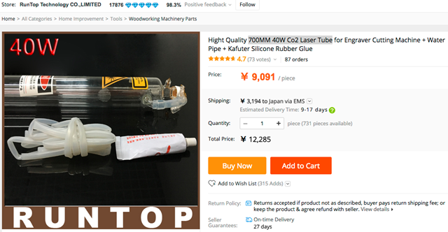 Hight_Quality_700MM_40W_Co2_Laser_Tube_for_Engraver_Cutting_Machine___Water_Pipe___Kafuter_Silicone_Rubber_Glue-in_Woodworking_Machinery_Parts_from_Home_Improvement_on_Aliexpress_com___Alibaba_Group