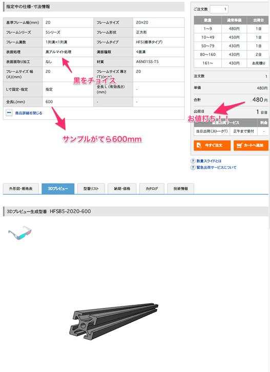5シリーズ 正方形 20×20mm 1列溝 4面溝|ミスミ|MISUMI-VONA【ミスミ】