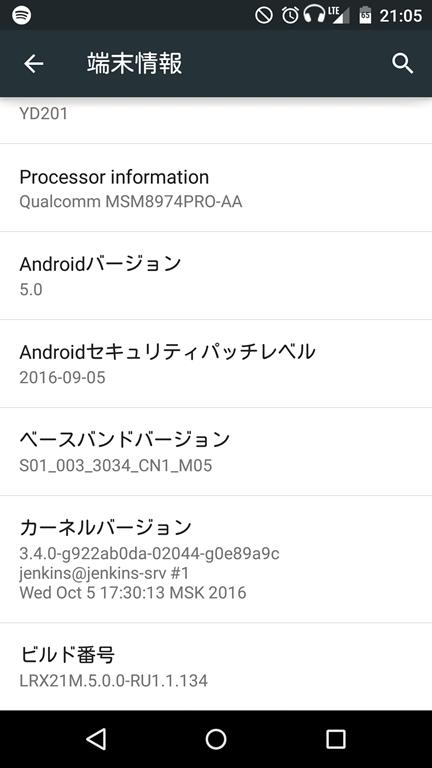 Screenshot_2016-11-16-21-05-25
