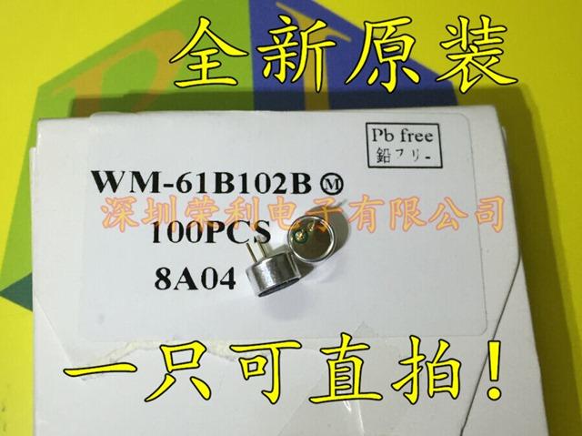 WM-61B102C-WM-61B102B-WM-61A