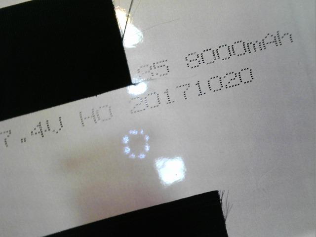 S20171224_007
