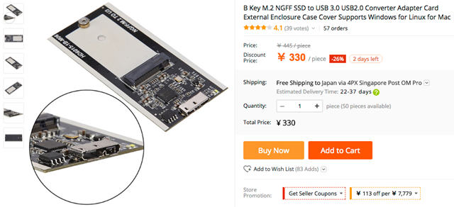 B_Key_M_2_NGFF_SSD_to_USB_3_0_USB2_0_Converter_Adapter_Card_External_Enclosure_Case_Cover_Supports_Windows_for_Linux_for_Mac-in_HDD_Enclosure_from_Computer___Office_on_Aliexpress_com___Alibaba_Group