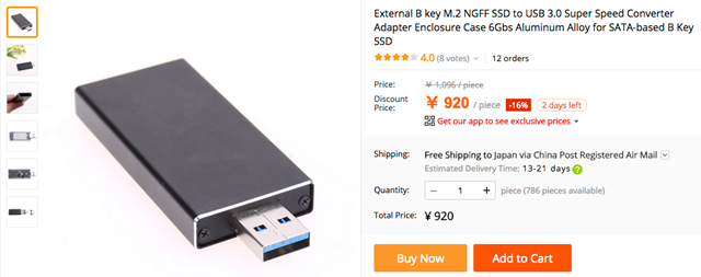 External_B_key_M_2_NGFF_SSD_to_USB_3_0_Super_Speed_Converter_Adapter_Enclosure_Case_6Gbs_Aluminum_Alloy_for_SATA_based_B_Key_SSD-in_HDD_Enclosure_from_Computer___Office_on_Aliexpress_com___Alibaba_Group