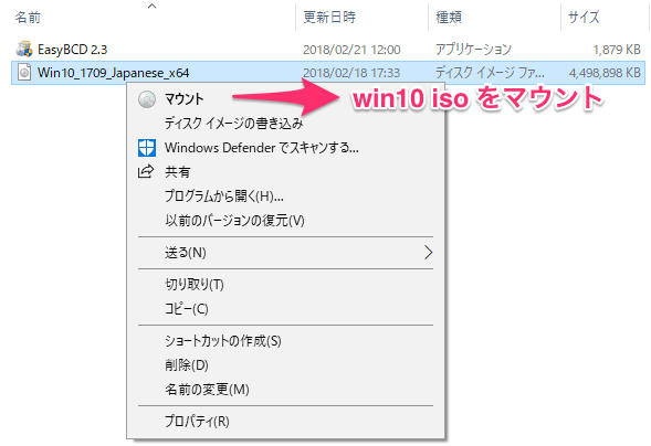 Win10__Running_ 5