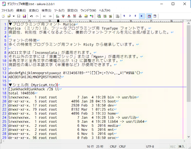ONDA_Xiaoma21_WiMax