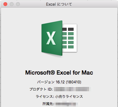 16_Excel