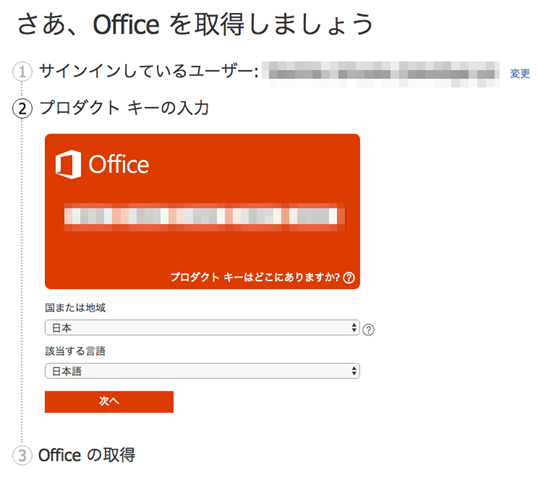 8_Office