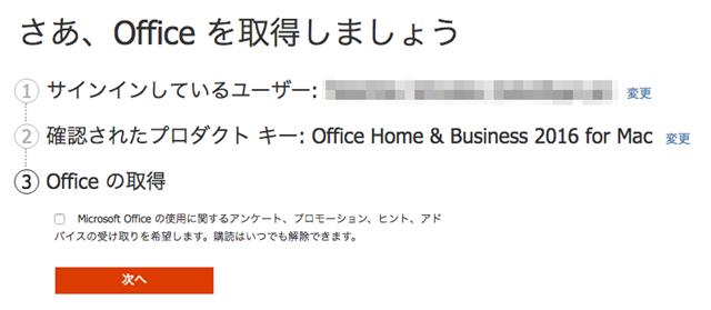 9_Office 2