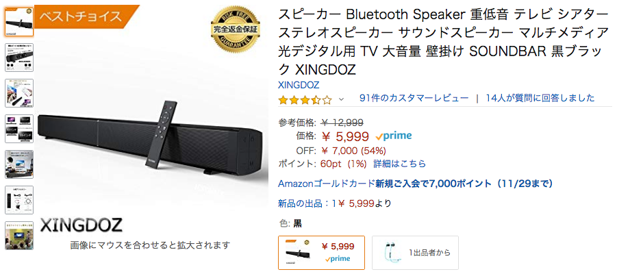 Bluetooth_sp.png