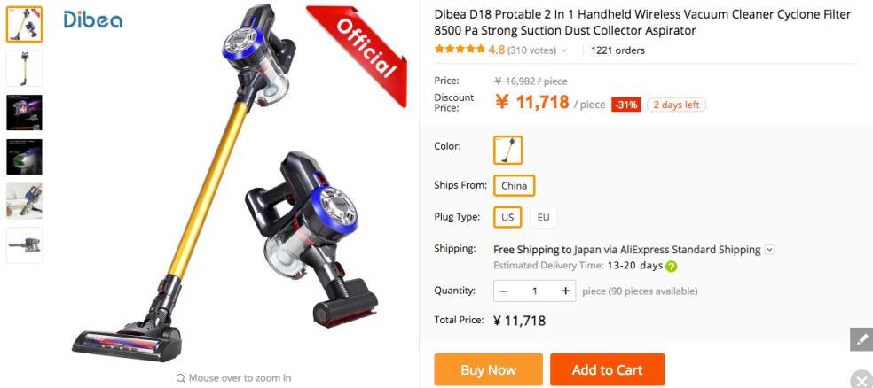 Dibea_D18_Protable_2_In_1_Handheld_Wireless_Vacuum_Cleaner_Cyclone_Filter_8500_Pa_Strong_Suction_Dust_Collector_Aspirator-in_Vacuum_Cleaners_from_Home_Appliances_on_Aliexpress_com___Alibaba_Group.png