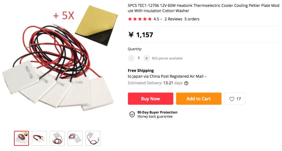 5PCS_TEC1_12706_12V_60W_Heatsink_Thermoelectric_Cooler_Cooling_Peltier_Plate_Module_With_Insulation_Cotton_Washer_Demo_Board_Accessories__-_AliExpress